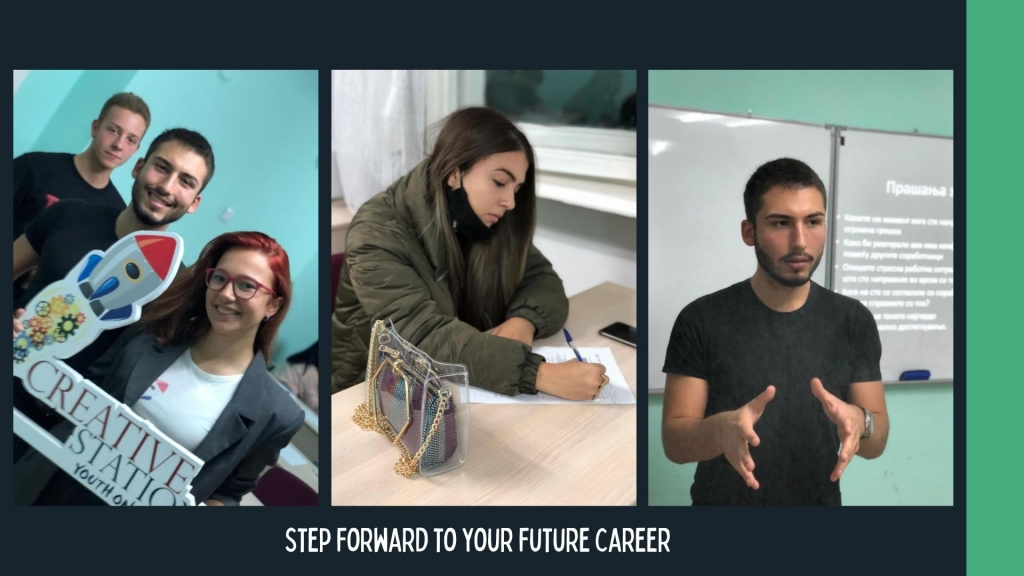 from youth for youth event 2 career day