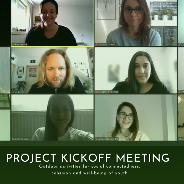 kickoff meeting